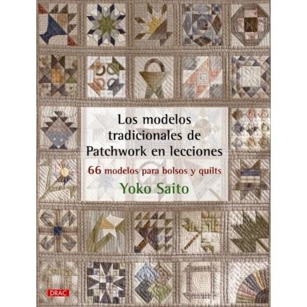 Los Modelo Tradicionales de Patchwork en Lecciones